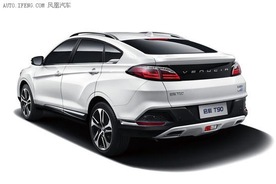 启辰T90内饰高清图曝光   预计年底上市