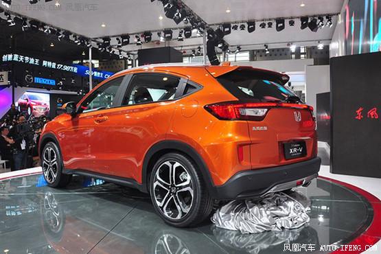 东风本田成都车展推出小型SUV XR-V-一周重点新车 日产老奇骏换标高清图片