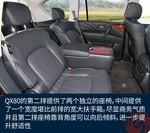 2016款 英菲尼迪QX80 5.6L 4WD