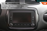 2014款 Jeep自由侠 2.4L 标准版
