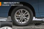 2014款 比亚迪F3 1.5L 自动尊贵型