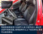 2016款 奇瑞艾瑞泽5 1.5L 手动领臻版