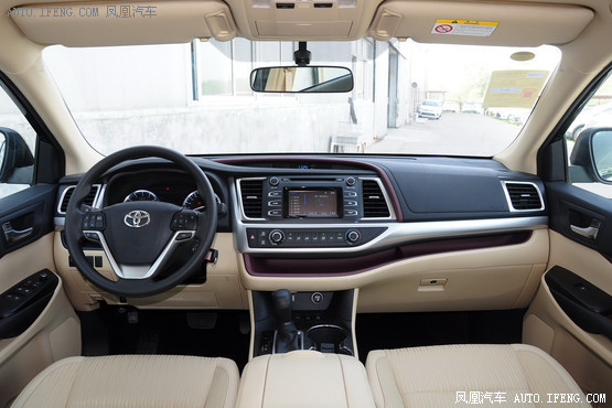 丰田汽车各部件名称图解