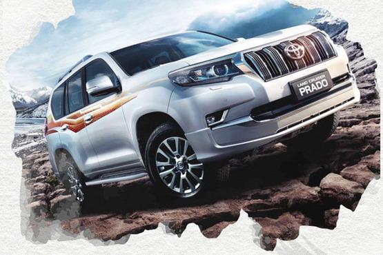 普拉多TX-L尊享版正式上市 售50.38-51.48萬元