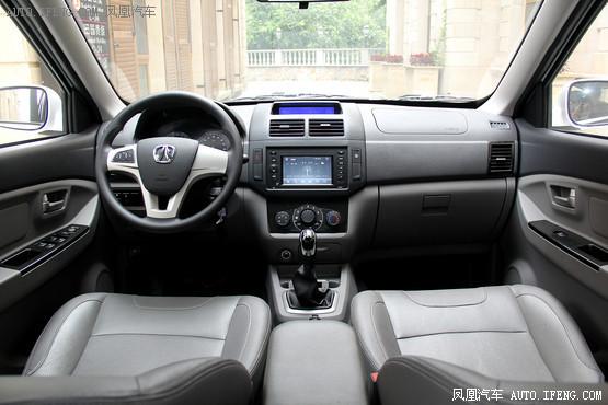2013款 北汽威旺 M20 1.5L 手动尊尚型