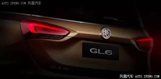 别克GL6预告图发布 6座高档MPV车型
