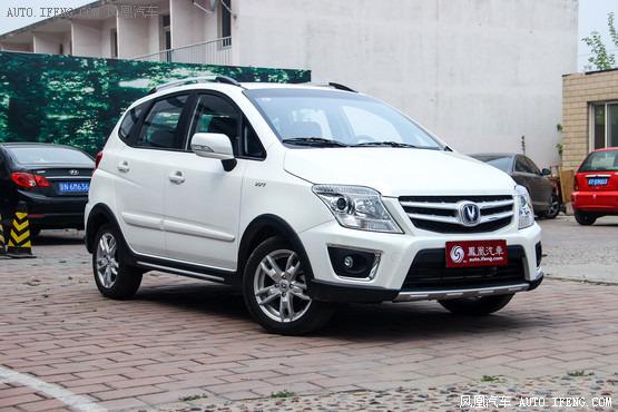 长安CX20优惠0.4万元 店内现车充足
