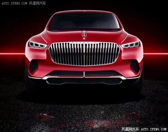 迈巴赫概念车北京车展首发 后排专门为中国市场打造