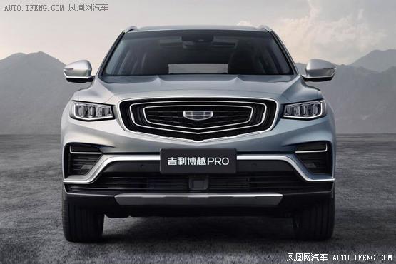吉利全新SUV官图曝光 引入全新动力/互联功能抢眼