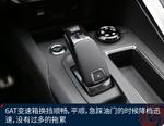 2017款 标致5008 380THP 豪华GT型