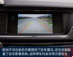 2016款 长安欧尚 1.5L 手动豪华型7座