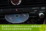 2016款 雷克萨斯RX450h 四驱尊贵版