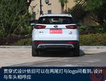 2018款 一汽奔腾 SENIA R9 1.2T 豪华型