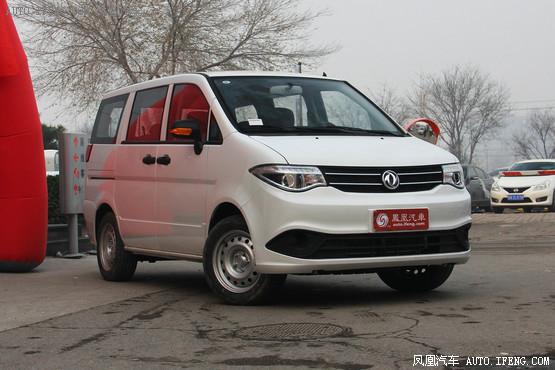 2016款 东风帅客 1.5L 手动标准型