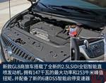 2017款 别克GL8 25S 尊贵型