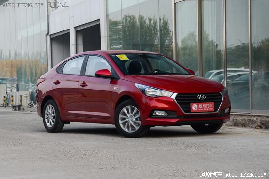 东莞北京现代悦纳全系降1.6万 现车销售