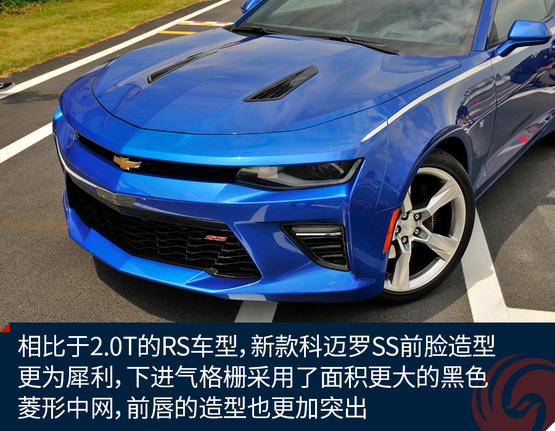 ##:试驾雪佛兰高功能车 享用速度与热情