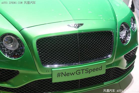 欧陆gt v8 s、新款欧陆gt speed以及新款欧陆gt v8 s敞篷版三高清图片