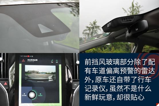 试驾荣威ERX5 驾驶轻松 品质感突出 - yuhongbo555888 - yuhongbo555888的博客