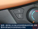 试驾雪佛兰科沃兹 1.5L 自动欣尚版