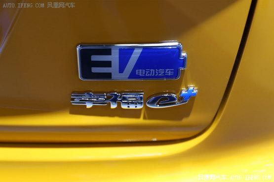 汉腾幸福e+上市续航310公里/补贴后售5.98-6.98万元