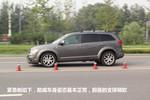 2013款 道奇酷威 3.6L 四驱旗舰版