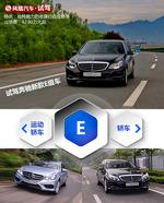 2015款 奔驰E 320 L Sport