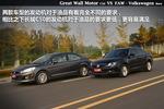2012款 长城C50 1.5T 手动精英型