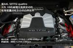 50 TFSI quattro 旗舰型