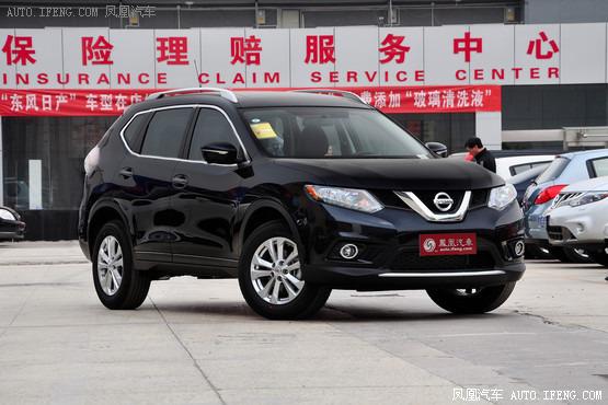 2014款 日产奇骏 2.5L CVT豪华版 XL-ITS