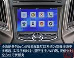 2016款 长安CS75 1.5T 手动卓越型