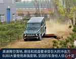 2016款 北京BJ80 2.3T 自动基本型
