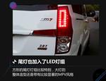 2014款 东风风行 CM7 2.0T 旗舰型