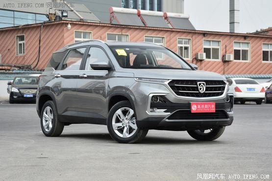 【南昌】宝骏530 可降0.5万元 现车销售