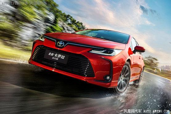 一汽丰田全新卡罗拉上市售价11.98-15.98万元