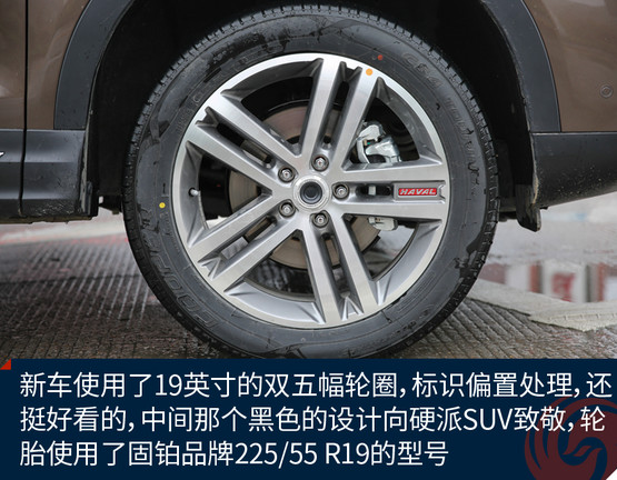 试驾红标哈弗H6 coupe 精致的自主SUV - yuhongbo555888 - yuhongbo555888的博客
