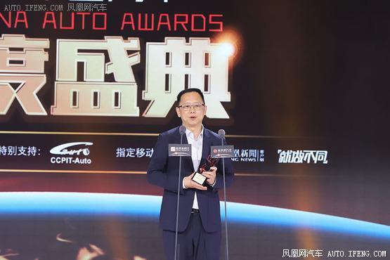 2018中国汽车年度盛典:年度智能车型-东风风神全新一代AX7_广东