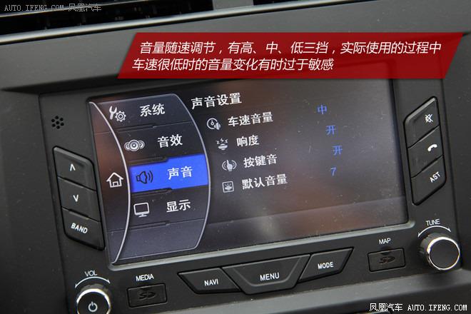 娱乐系统由最常用的收音机和多媒体两项组成