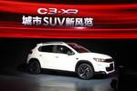 广州车展 新车预售价