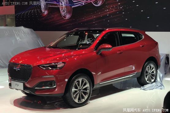 2018北京车展:哈弗F5首发亮相</span></h3>