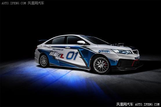 吉利为超吉联赛打造赛车 基于帝豪GL搭载中国心