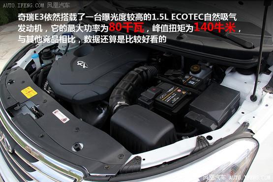 5l ecotec自然吸气发动机,这也是奇瑞品牌的重点发动机.