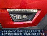 2016款 金杯智尚S35 1.5L 手动精英版