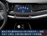 2018款 哈弗H2s 1.5T自动智尚型