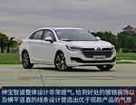2019款 绅宝智道 1.5T CVT新智版