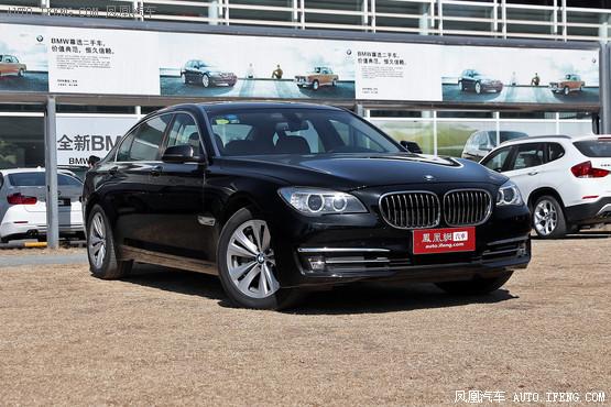 BMW 7系缤纷悦享金融方案 月供更从容