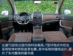 2017款 比速T5 1.5T 手动豪华型