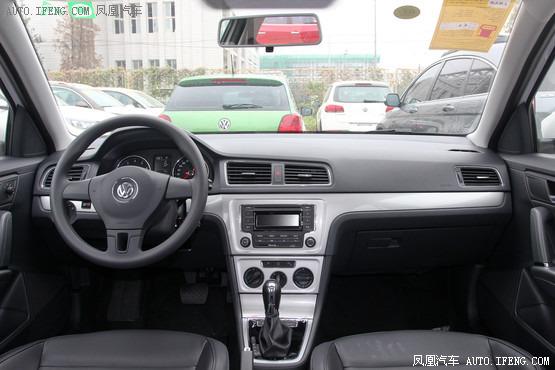 2013款 大众朗行 1.6L 自动舒适型
