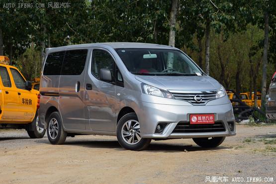 郑州日产NV200优惠0.2万 店内现车充足