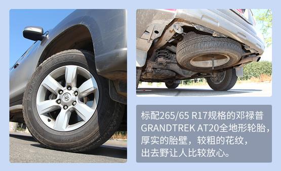 特别策划:家庭选车记-城市+越野SUV-图14